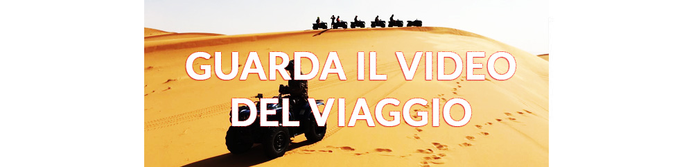 Guarda il video del Viaggio